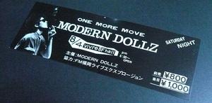 Moderndollz3_2