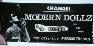 Moderndollz20101_2