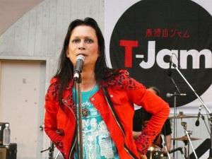 Tjam_minami