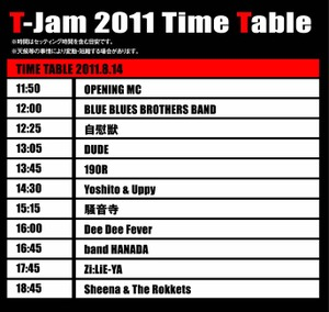 Tjam2011timetable