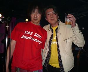 Yashideaki_2