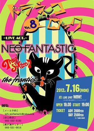 Neofantastic