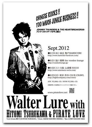 Waltertour