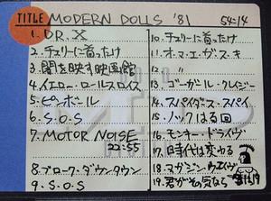 Moderndolls1