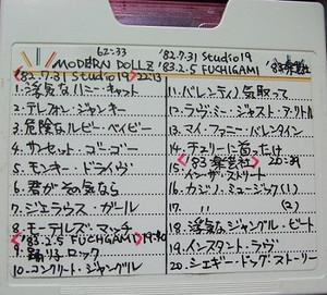 Moderndollzstudio4