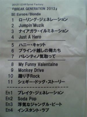 Setlist2