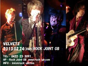 Velvetz20130224