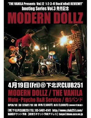 Moderndollz20130419