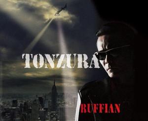 Tonzura