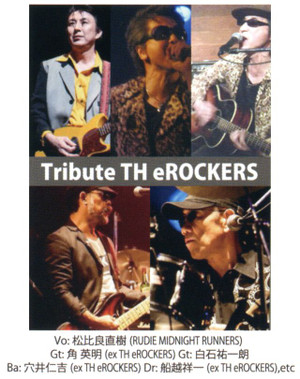 Tributetherockers