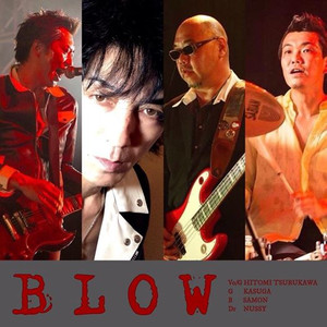 Blow_2