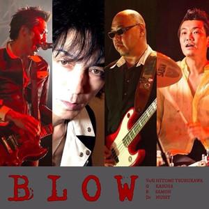 Blow_2