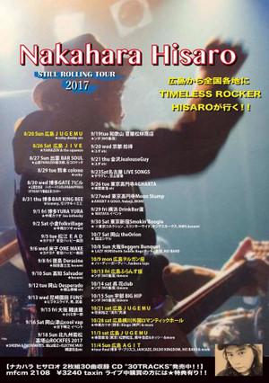 Hisaronakahara