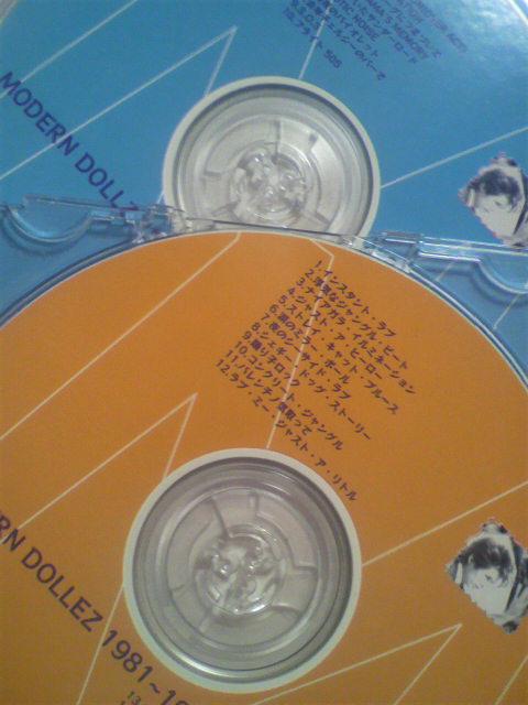 佐谷光敏さん追悼ライブ東京CD<br />  【モダンドールズ記念館】