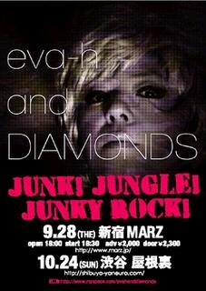 eva-h and DIAMONDS 渋谷屋根裏 10<br />  月24日