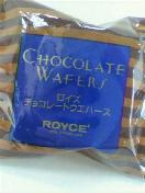 ロイズチョコレート・ウエハース