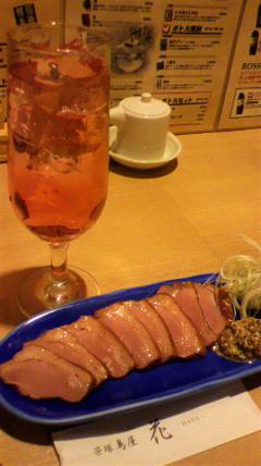 合鴨&紅梅酒